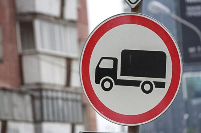 Проезд для большегрузов ограничат намесяц вНижегородской области