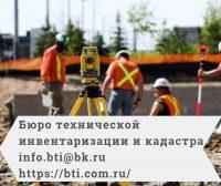 Профессиональная помощь в сфере недвижимости по лучшим ценам Москвы и области